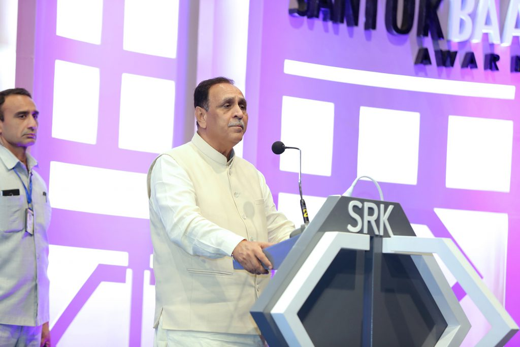 Shri Vijay Rupani, Hon. CM of Gujarat at the function