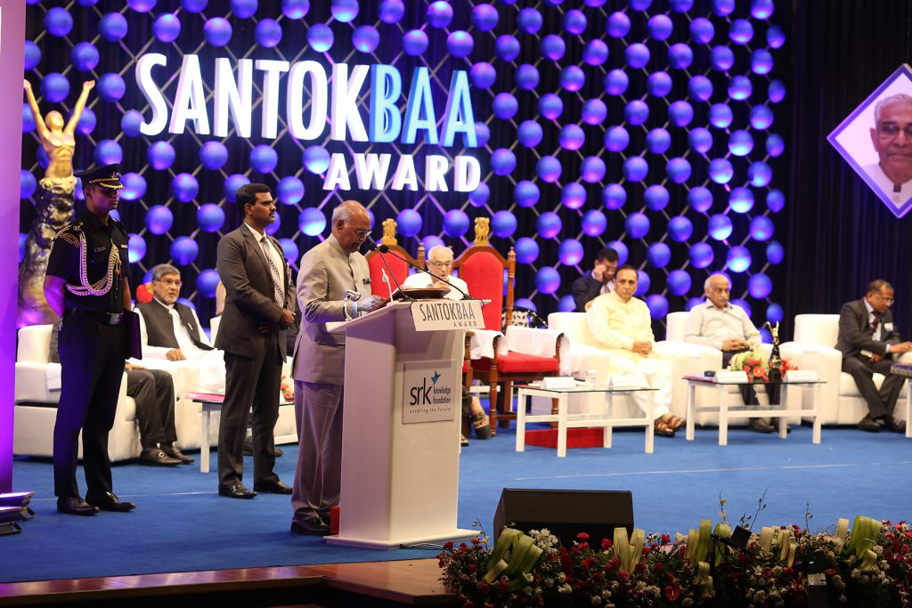 Hon. President of India Shri Ram Nath Kovind delivering his speech